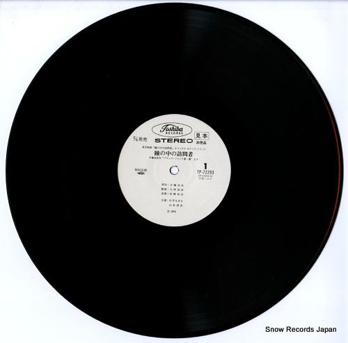 KATAHIRA, NAGISA blackjack TP-72293 - disc