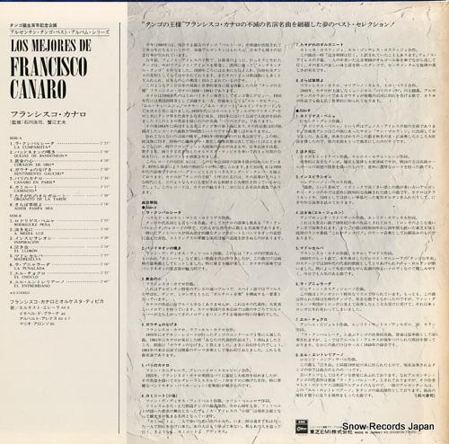 フランシスコ・カナロ アルゼンチン・タンゴ・ベスト・アルバム・シリーズ EOS-70120