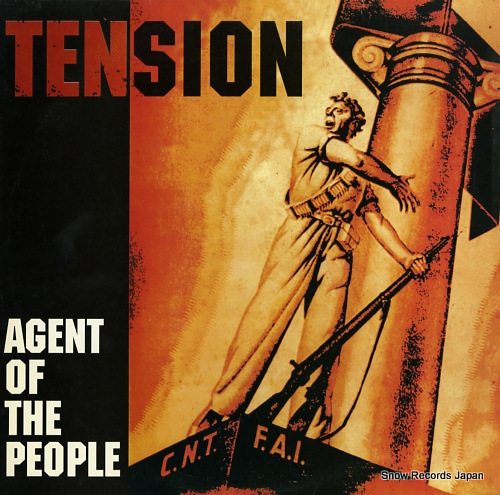 テンション agent of the people REVOLUTION5