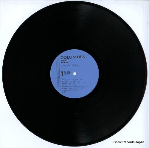 V/A new hit & hit JDX-7039 - disc