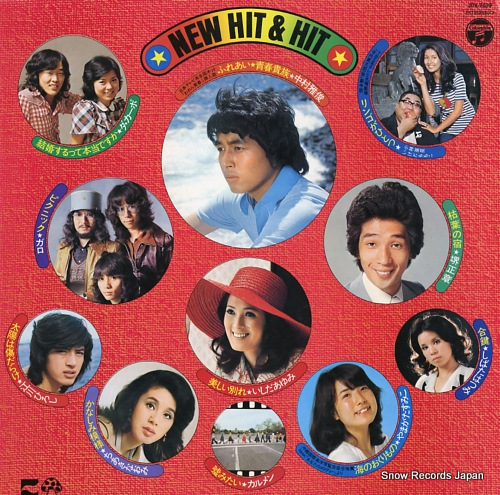 V/A new hit & hit JDX-7039 - front cover