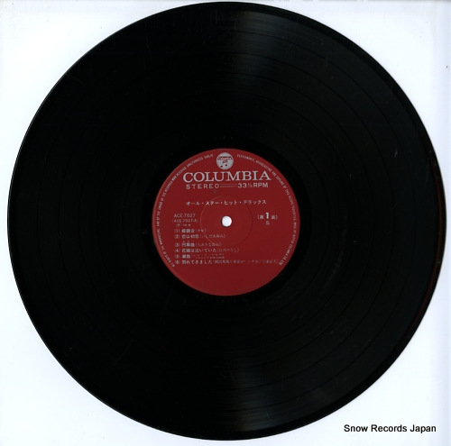 V/A all star hit deluxe ACE-7027 - disc