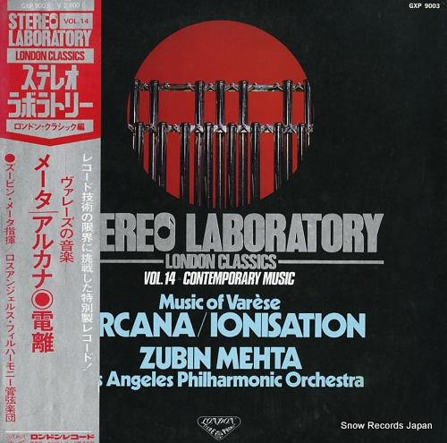 MEHTA, ZUBIN varese; arcana / ionisation GXP9003 - front cover