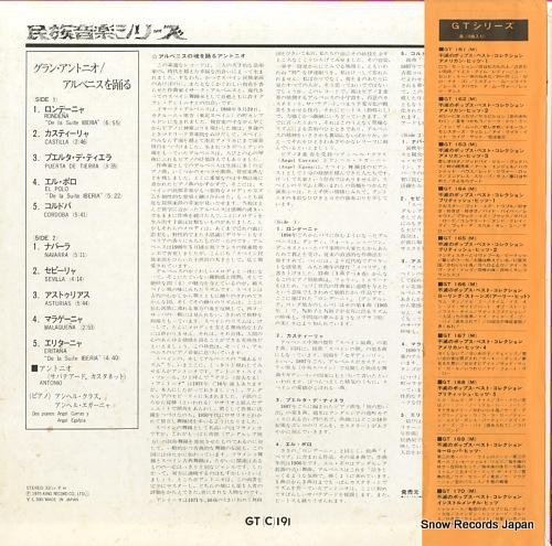 GENIO, ANTONIO musica de albeniz GT(C)191 - back cover