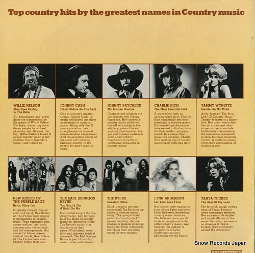 V/A hats off to country P15639 - back cover