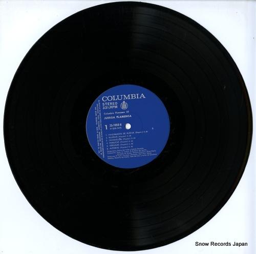 V/A さざめくフラメンコの一夜 ZQ-7050-H
