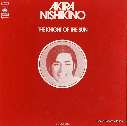 NISHIKINO, AKIRA the knight of the sun SONN-69009-10 - front cover