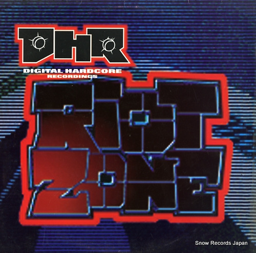 V/A riot zone DHRLP10 - front cover