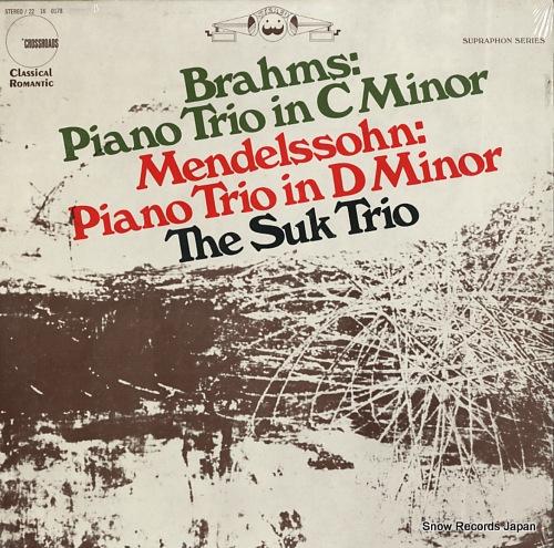 SUK TRIO - brahms; piano trio in c minor - 33T