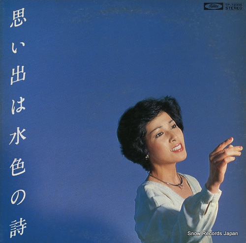 AOI, HIROKO omoide wa mizuiro no uta TP-72305 - front cover