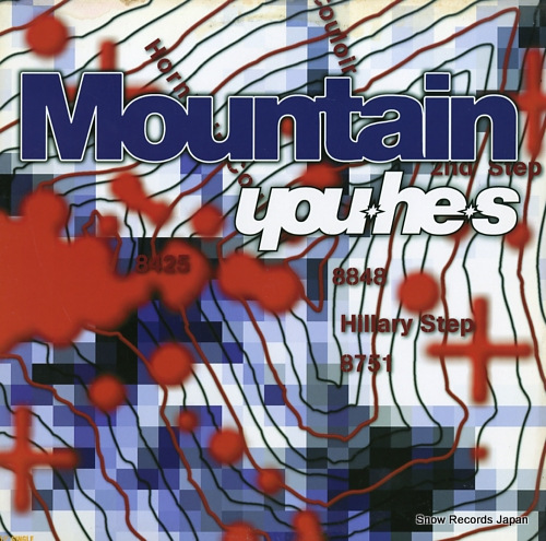 YOU-HE-S mountain PCJA-00048 - front cover