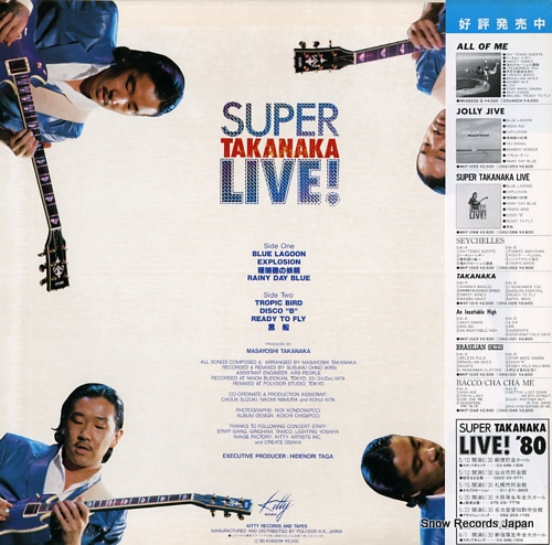 TAKANAKA, MASAYOSHI super live MKF1058 - back cover