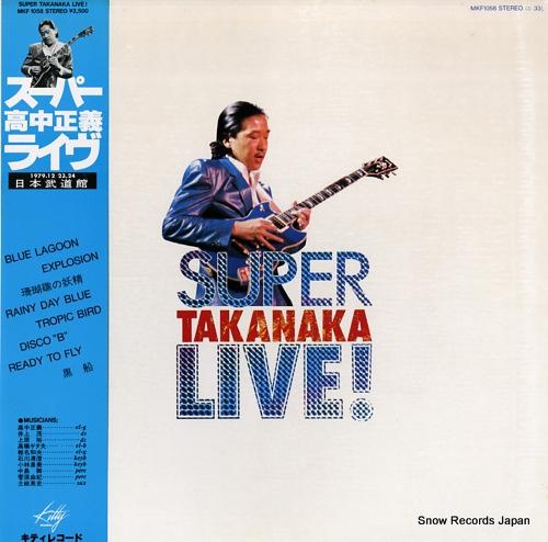 TAKANAKA, MASAYOSHI super live MKF1058 - front cover