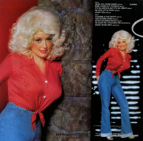 PARTON, DOLLY here you come again RVP-6269 - back cover