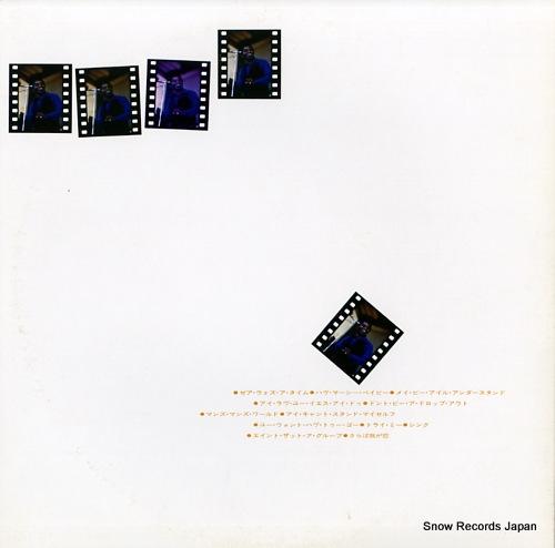 ジェームス・ブラウン ソウル・ファイアー MP2077