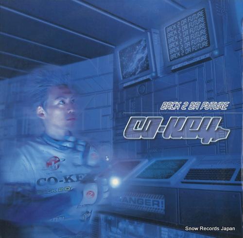 CO-KEY back 2 da future GMD-F006 - front cover