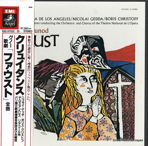 CLUYTENS, ANDRE gounod; faust-complete EAC-57032-35 - front cover