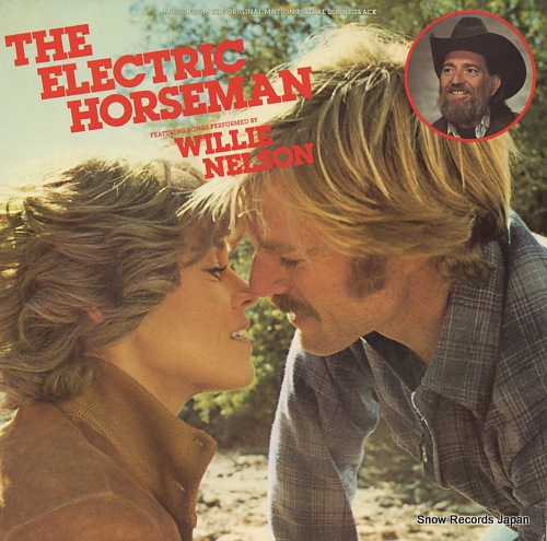 NELSON, WILLIE / DAVE GRUSIN  the electric horseman JS36327 - front cover