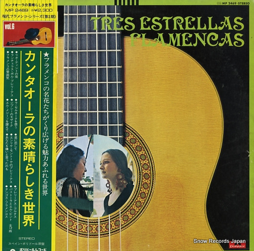 V/A tres estrellas flamencas MP2469 - front cover