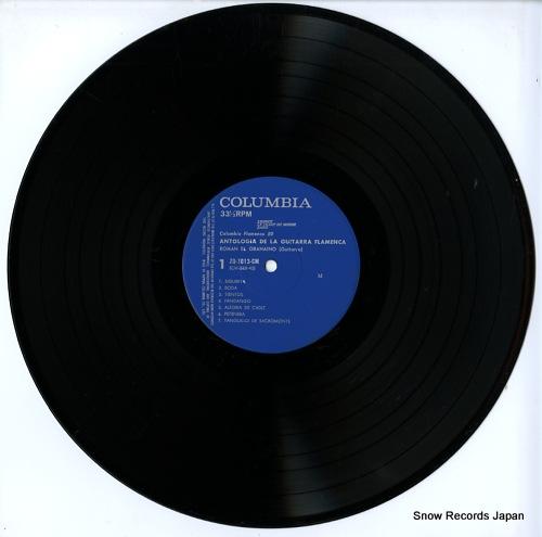 ロマン・エル・グラナイーノ 真情のフラメンコ・ギター ZQ-7013-CM
