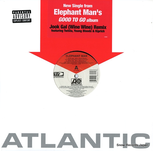 ELEPHANT MAN jook gal (wine wine)(remix) 0-88353 - front cover