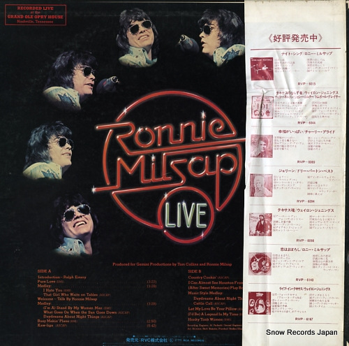 MILSAP, RONNIE live RVP-6191 - back cover