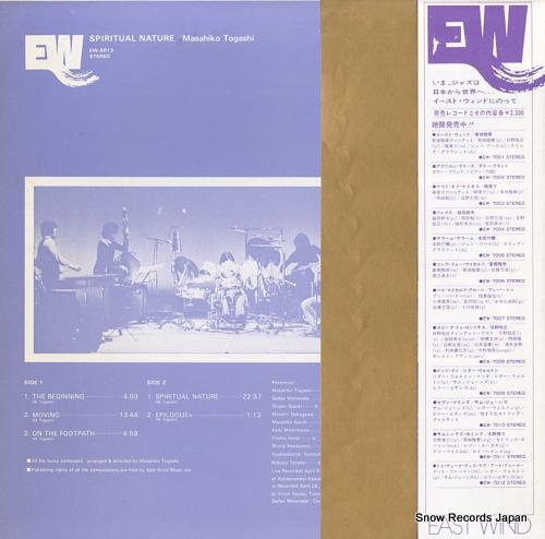 TOGASHI, MASAHIKO spiritual nature EW-8013 - back cover