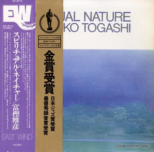 TOGASHI, MASAHIKO spiritual nature EW-8013 - front cover