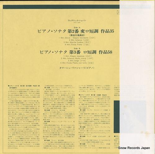 VASARY, TAMAS chopin; piano sonatas no.2 & no.3 MH5077 - back cover