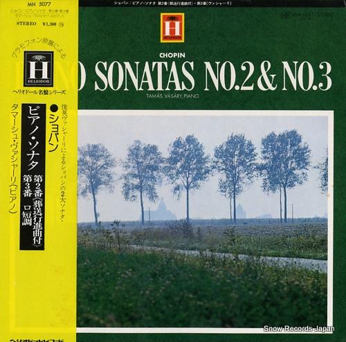 VASARY, TAMAS chopin; piano sonatas no.2 & no.3 MH5077 - front cover