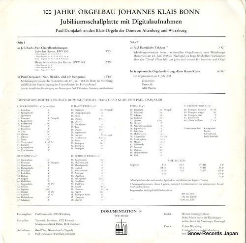 DAMJAKOB, PAUL 100 jahre orgelbau johannes klais bonn 1882-1982 TSW831060 - back cover