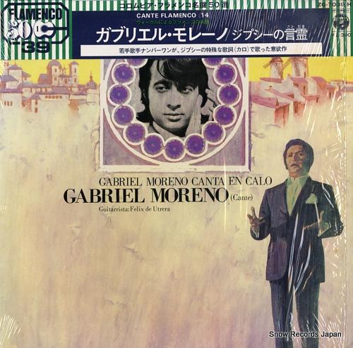 MORENO, GABRIEL gabriel moreno canta en calo ZQ-7039-H - front cover