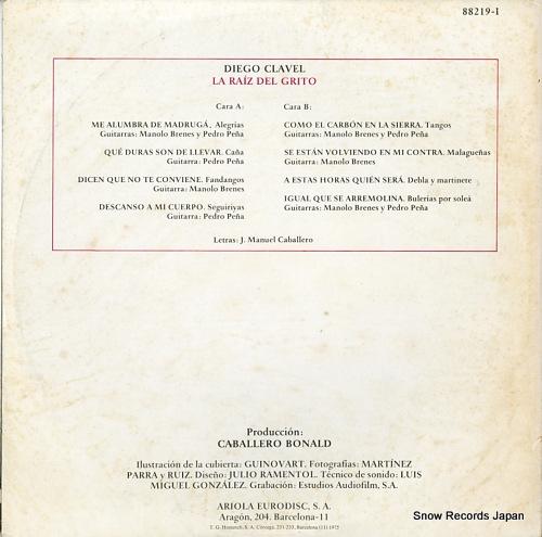ディエゴ・クラヴェル la raiz del grito 88219-1