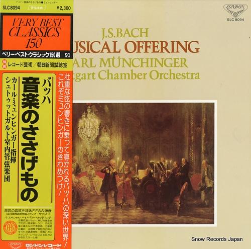 MUNCHINGER, KARL bach; musical offering SLC8094 - front cover