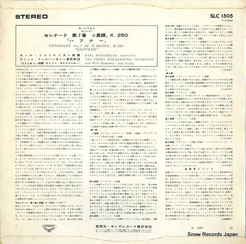 MUNCHINGER, KARL mozart; serenade no.7 in d major, k3250