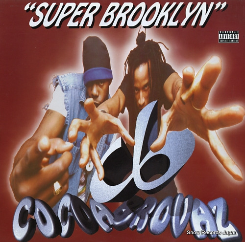 COCOA BROVAZ super brooklyn DDHS17 - front cover