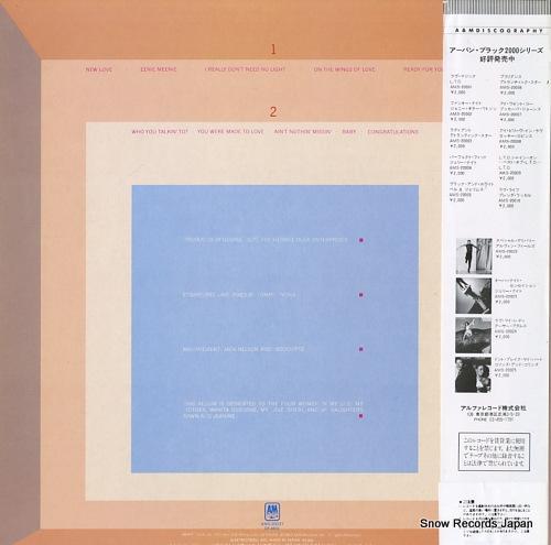 ジェフリー・オズボーン フー・フー・フー AMS-20021
