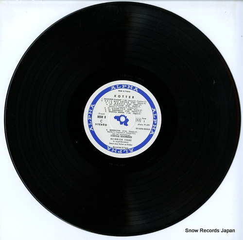 DERIEMAEKER, STANISLAS hendrik isaac orgelwerk MBM8 - disc