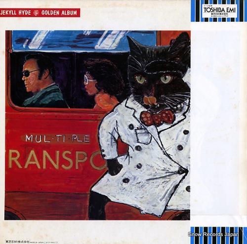 JEKYLL HYDE golden album ETP-80091 - back cover