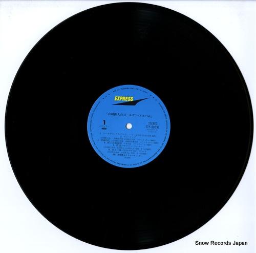 JEKYLL HYDE golden album ETP-80091 - disc