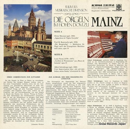 V/A messiaen/vierne; die orgeln im hohen dom zu mainz M10960 - back cover