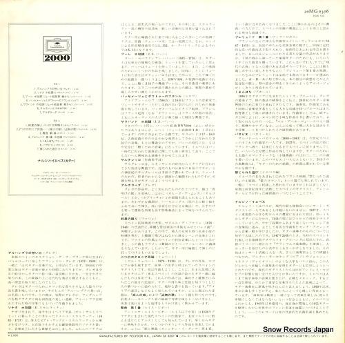 YEPES, NARCISO romance / narciso yepes, guitar 20MG0306 - back cover