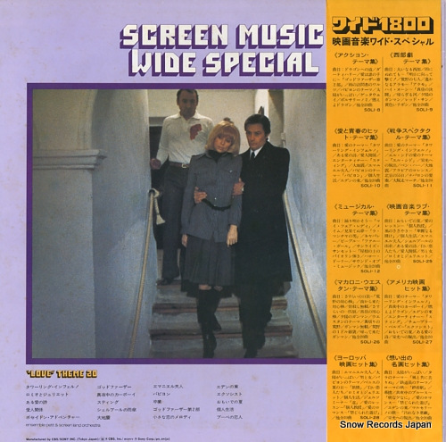 PETIT, ENSEMBLE, AND SCREEN LAND ORCHESTRA screen music wide special /