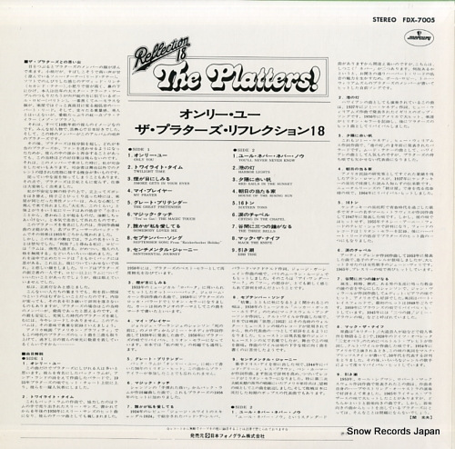PLATTERS, THE reflection 18 FDX-7005 - back cover