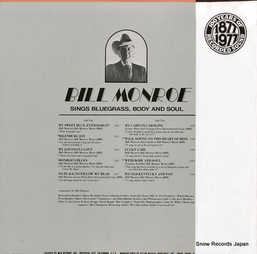 MONROE, BILL sings bluegrass, body and soul VIM-6128 - back cover