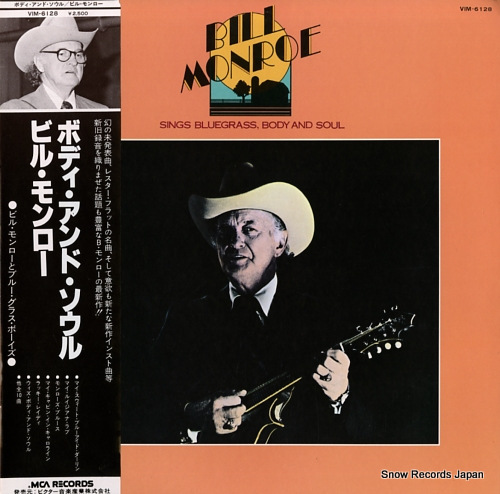 MONROE, BILL sings bluegrass, body and soul VIM-6128 - front cover