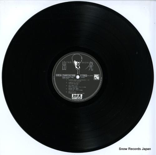 YABUKI, KAORU tabidachi 28AH1592 - disc