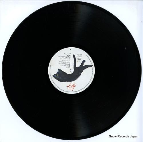 IWAKI, KOICHI risky spice 28MS0076 - disc