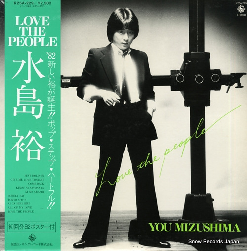 MIZUSHIMA, YOU love the people K25A-229 - front cover