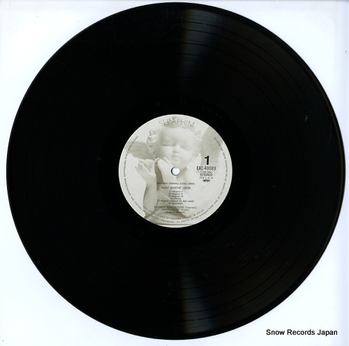 SCHWARZKOPF, ELISABETH wolf; goethe lieder EAC-40089 - disc